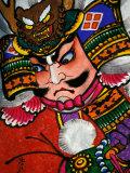Samurai, Warrior Folk Art, Takamatsu, Shikoku, Japan Photographic Print by Dave Bartruff