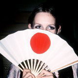 Twiggy the Model in Japan Photographic Print