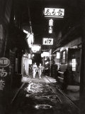 Kyoto: Small Street in the Restaurant and Bar Quarter Photographic Print