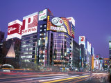 Ginza, Tokyo, Honshu, Japan Photographic Print