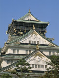 Osaka Castle, Osaka, Honshu, Japan Photographic Print