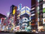 Shinjuku-Dori, Shinjuku, Tokyo, Honshu, Japan Photographie