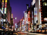 Shinjuku District, Japan Lámina fotográfica