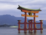 Grand Gate, Itsukushima Shrine, Miyajima Island, Japan Photographic Print