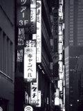 Ginza, Tokyo, Japan Photographic Print