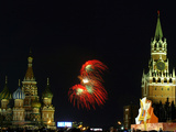 Moscow Commemorates the 61st Anniversary of the Defeat of Nazi Germany with Fireworks Photographic Print