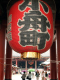 Giant Lantern at Senso-Ji Temple Asakusa, Tokyo, Japan Photographic Print by Greg Elms