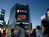 Dusk at Golden Gai, Shibuya, Tokyo, Japan Photographic Print by Greg Elms