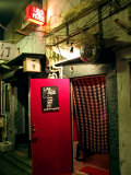 Love & Peace Bar, Golden Gai, Shinjuku, Tokyo, Japan Photographic Print by Greg Elms