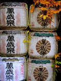 Stack of Saki Barrels, Kanazawa, Japan Photographic Print by Frank Carter