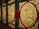 An Ornate Wall Decoration in the Forbidden City Photographic Print by Jodi Cobb
