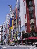 Shinjuku, Tokyo, Japan Photographic Print