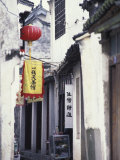 Traditional Architecture in Ancient Watertown, China Photographic Print by Keren Su