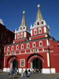 Exterior of Resurrection Gate, Red Square, Moscow, Russia Photographic Print by Jonathan Smith
