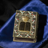 Siddur, Jewish Prayerbook Photographic Print by Keith Levit