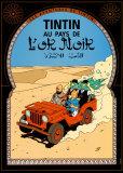 Tintin au Pays de l'Or Noir, c.1950 Art by  Hergé (Georges Rémi)