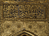 Arabic Writing and Intricate Designs Cover the Exterior of a Building Photographic Print by Peter Carsten
