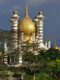 View of the Ubudiah Mosque Photographie par Steve Raymer