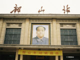 Large Portrait of Mao Hangs over the Train Station in Shaoshan Photographic Print