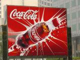 A Chinese Billboard Advertising Coca-Cola Reprodukcja zdjęcia autor Richard Nowitz