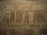 A View of Arabic Script on the Wall of a Palace, Alhambra, Granada, Spain Photographic Print by Taylor S. Kennedy
