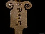 Jewish Symbols Photographic Print by Keith Levit