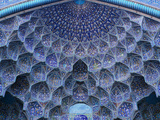 Sheikh Lotfallah Mosque Esfahan Iran Photographic Print