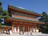 Heian Shrine (Heian-Jingu), Kyoto, Honshu, Japan Photographic Print