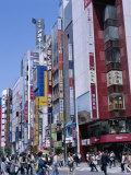 Shinjuku, Tokyo, Honshu, Japan Photographic Print