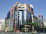 Tokyo, Japan Photographic Print