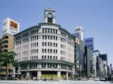 Wako Department Store, Tokyo, Japan Photographic Print