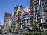 Shinjuku-Dori, Shinjuku, Tokyo, Honshu, Japan Photographic Print