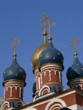 Church of St. George, Moscow, Russia Photographic Print