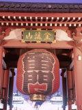 Gateway Lantern, Kaminarimon Gate, Asakusa Kannon Temple (Senso-Ji Temple), Tokyo, Honshu, Japan Photographic Print