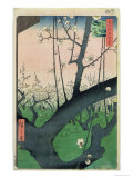 Branch of a Flowering Plum Tree Giclee Print by Ando Hiroshige