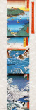 Hiroshige Prints by Ando Hiroshige