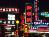 Neon Lights on Nathan Road, Hong Kong, China Fotografie-Druck von Bill Bachmann