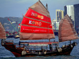 Duk Ling Junk Boat Sails in Victoria Harbor, Hong Kong, China Photographic Print by Russell Gordon