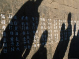 Shadows Across Chinese Characters on a Wall, Kunming, China Photographic Print by Keren Su