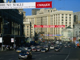 Early Morning Traffic on Teatralny Proezd in Heart of Moscow, Moscow, Russia Photographic Print by Jonathan Smith