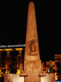 National Monument at Dam Square, Amsterdam, Netherlands Photographic Print by Richard Nebesky