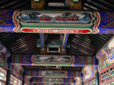 Motif Within Long Corridor of Summer Palace Bejing, China Photographic Print by Glenn Beanland