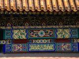 Painted Frieze on Exterior Wall in Forbidden City, Beijing, China Photographic Print by Diana Mayfield