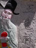 Painted Stone-Work, Between Dali and Lijiang, Yunnan, China Photographic Print by Diana Mayfield