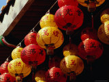 Chinese Lanterns at Kek Lok Si Temple, Georgetown, Penang, Malaysia Photographic Print by Richard I'Anson