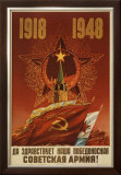 Hail to our Victorious Soviet Army! Prints