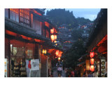 China Lijiang Old Town 1 Photographic Print by William Luo