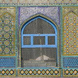 Afghanistan, Mazar-I-Sharif, Shrine of Hazrat Ali, Window Photographic Print by Jane Sweeney