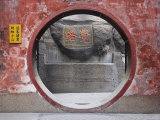 China, Macau, A-Ma Temple, Moon Gate Doorway Photographic Print by Gavin Hellier