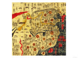 Ming Empire, China - Panoramic Map Prints